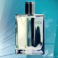 Gratis Sample Hermès H24 Parfum